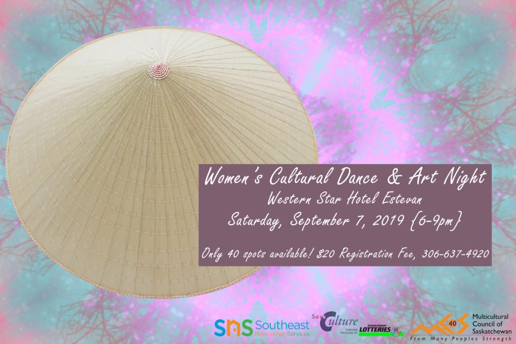 Women's Cultural Dance & Art Night